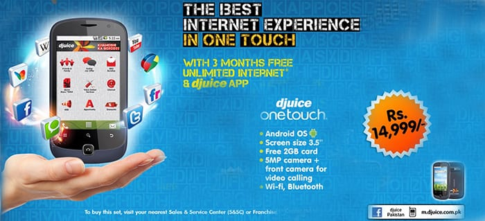 Djuice Introduces Android Powered Alcatel One Touch