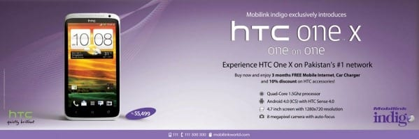 Mobilink Introduces HTC One X for Rs. 55,499 With Added Offer!