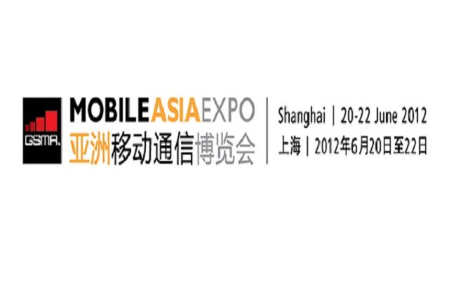 mobile-asia-expo-2012