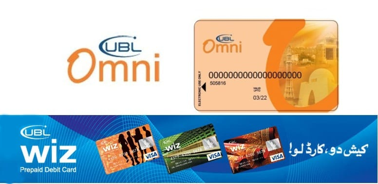 Pakistan UBL Omni Introduces ATM Cards for Mobile Accounts