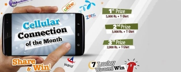 Competition 'Cellular Network of the Month contest'