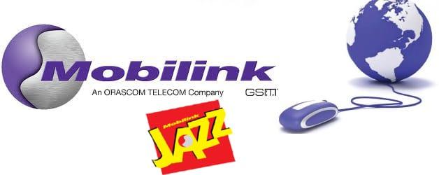 Mobilink Raises Rs 2 Billion Through Long Term Loans