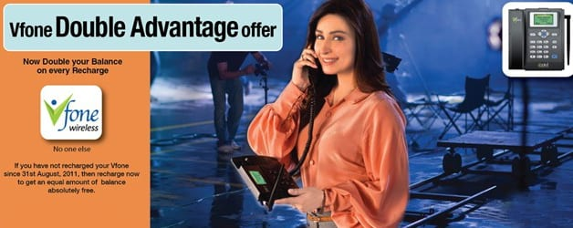 PTCL Introduces Free Double Balance Offer for Vfone Customers