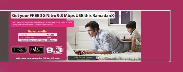 PTCL Offers Ramadan Gifts: Free Nitro Devices