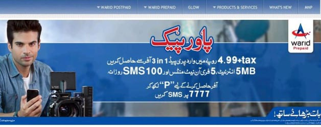 Warid Power Pack Bundle Offer
