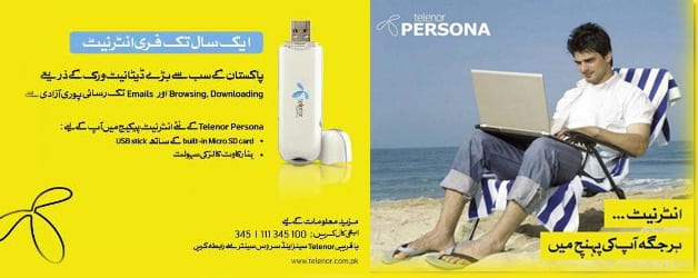 Telenor Has Increased Tariff for Post Paid Mobile Internet