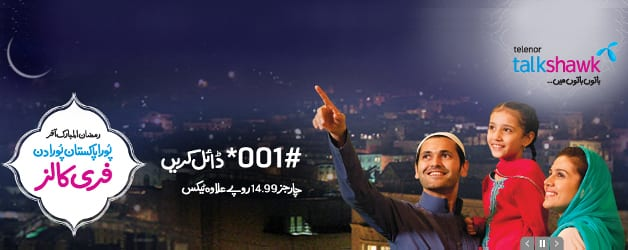 Telenor Ramadan with Talkshawk: Free Call Offer