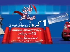 Warid Launches Eid Offer Including 1 Crore Bumper Prize