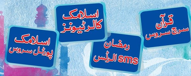 Warid Introduces Ramadan Offer For its Postpaid and Prepaid Customers