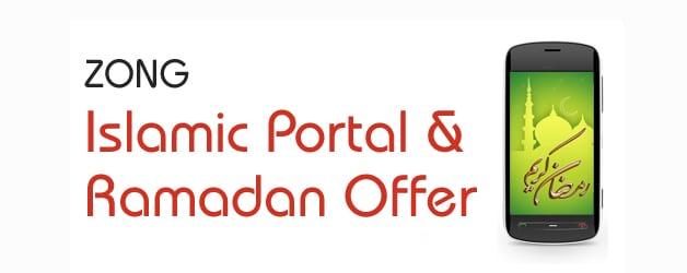 ZONG: Islamic Portal & Ramadan Campaign