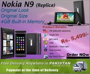 Nokia replica