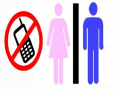 the-gender-gap-at-lahore-when-it-comes-to-cellular-phone-ownership