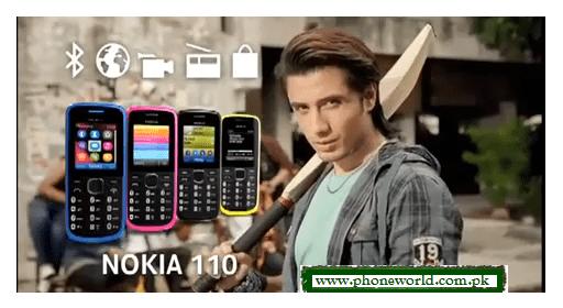 https://www.phoneworld.com.pk/wp-content/uploads/2012/08/ali-zafar-nokia.png