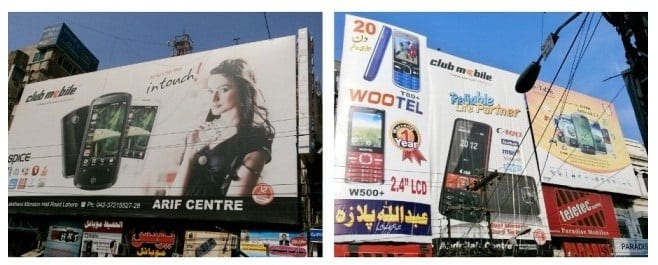 https://www.phoneworld.com.pk/wp-content/uploads/2012/08/club-mobile20days.jpg