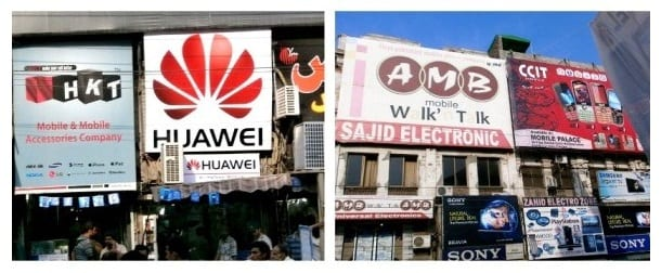https://www.phoneworld.com.pk/wp-content/uploads/2012/08/huawei-banner.jpg