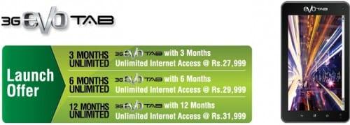 https://www.phoneworld.com.pk/wp-content/uploads/2012/08/packages.jpg