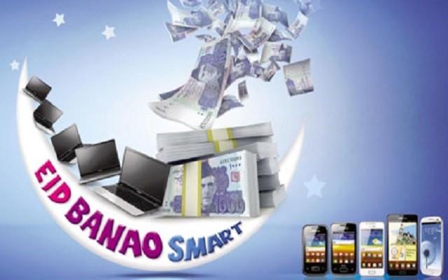 samsung-eid-banao-smart-offer
