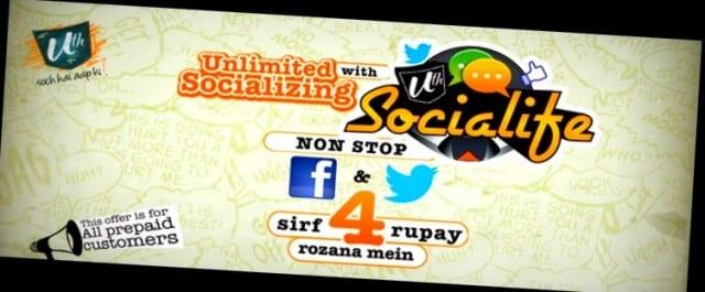 Ufone Socialife Offer on Uth package: Soch hai aap ki!