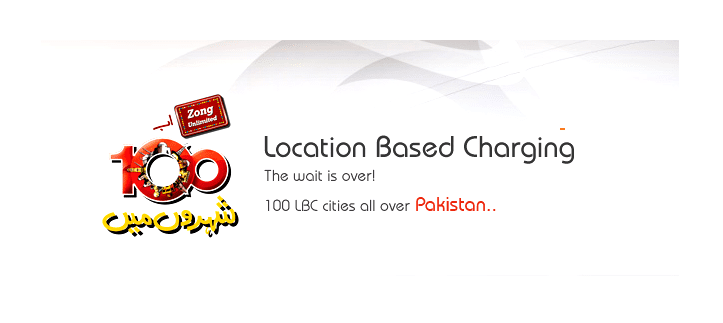 Zong introduces LBC - Location Based Charging
