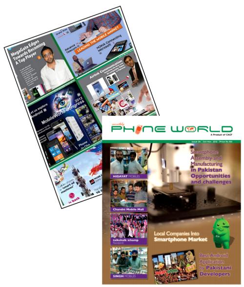 https://www.phoneworld.com.pk/wp-content/uploads/2012/10/Ediitioonns.png