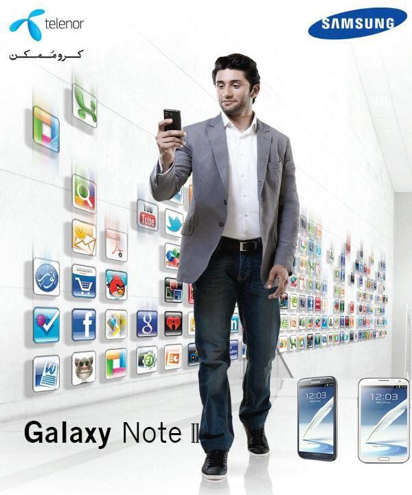 https://www.phoneworld.com.pk/wp-content/uploads/2012/10/Telenor-Galaxy-Note-II-picture.jpg