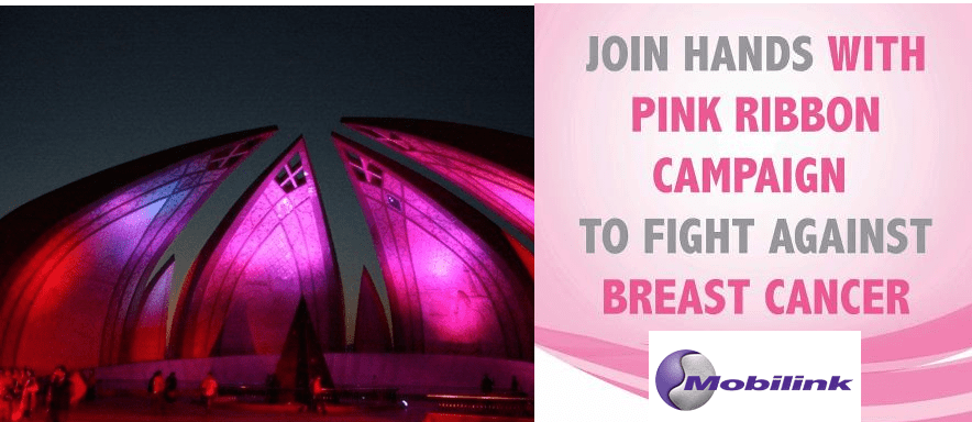 Mobilink support for Pinktober-the Breast Cancer Awareness Month