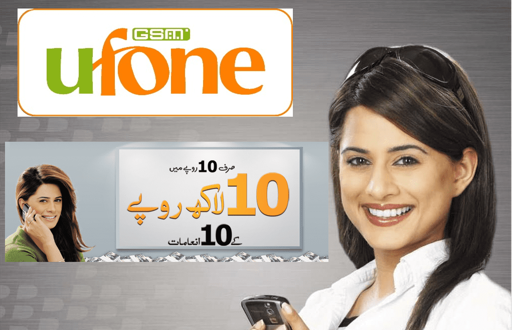 Ufone offers 10 prizes of 10 lacs for just Rs10