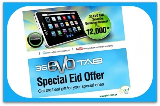 3G EVO Tab EID Offer