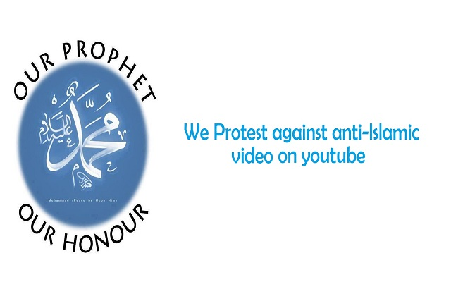 protest-against-anti-islamic-video-on-youtube