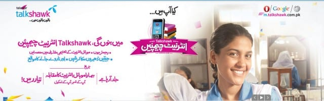 Telenor Talkshawk Internet-Champ Competition in AJK