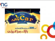 Car-Nama Offer by ZONG