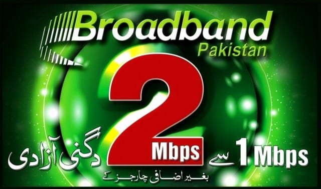 PTCL Offers Broadband FREE Upgrade 1Mbps to 2Mbps