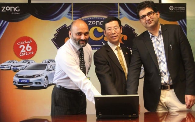 Zong Announces the Winners of Carnama Offer