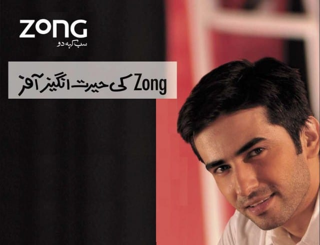 Zong Offers Free Calls for a Month