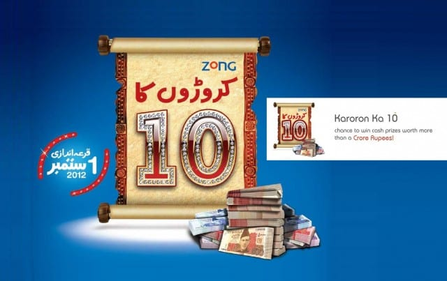 Zong announced Winner of Karoron Ka 10 Offer