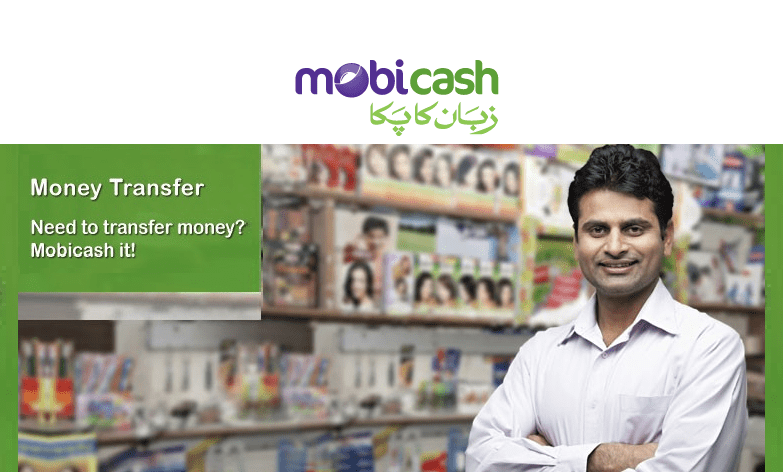segmentation of mobilink Mobilink has partnered with waseela microfinance bank to mark its entry into the branchless banking segment with mobicash , customers have access to the simplest way to conduct their financial transactions, related to paying bills, sending/receiving money within pakistan , purchasing top-ups for their cell phones (pre-paid).
