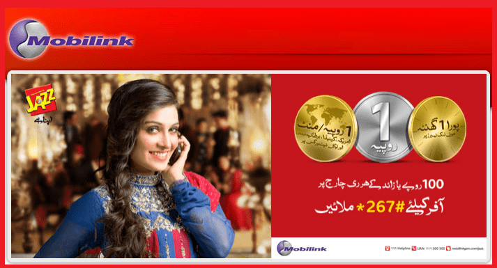 Mobilink Introduces Re.1 Offer