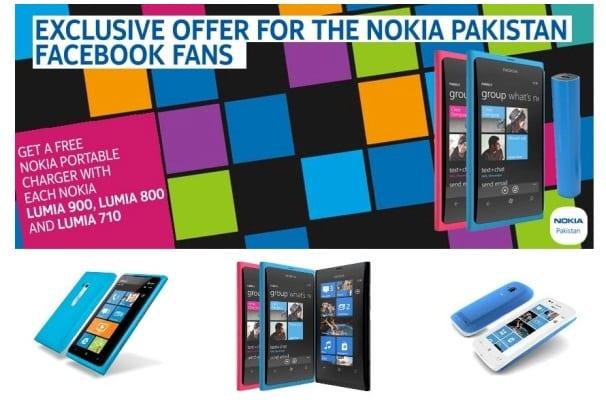 https://www.phoneworld.com.pk/wp-content/uploads/2012/11/nokia-facebook.jpg