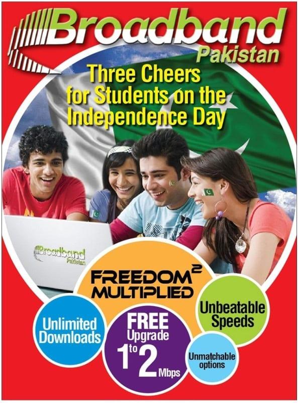 https://www.phoneworld.com.pk/wp-content/uploads/2012/11/ptcl-broadband-package.jpg