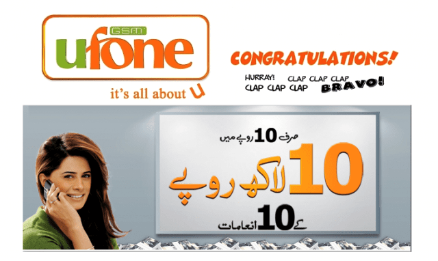 """Ufone announced 10 lucky winners of """"10 say 10 Lakh Offer"""""""