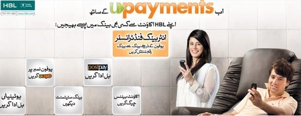 https://www.phoneworld.com.pk/wp-content/uploads/2012/11/upayment.jpg