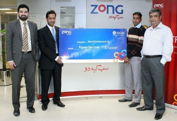 https://www.phoneworld.com.pk/wp-content/uploads/2012/11/zong-winner.jpg