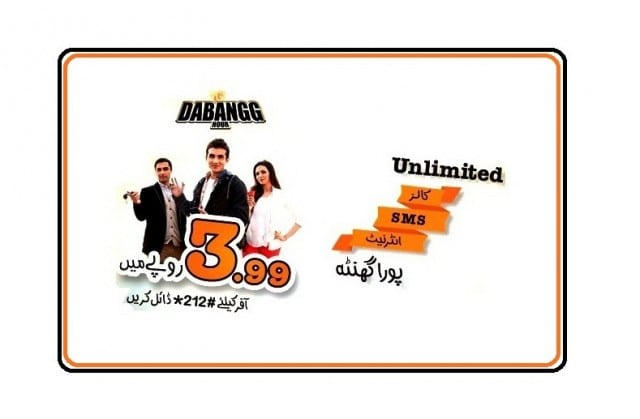 Ufone Offers Dabangg Hour for Ufone Uth Customers