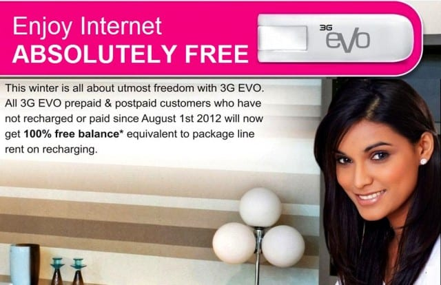 PTCL introduced EVO Recharge Offer