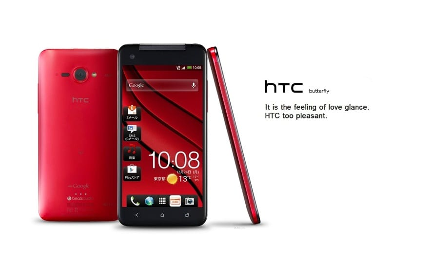 Photo of HTC Butterfly: HTC's 1st Smartphone that features a 5-inch display