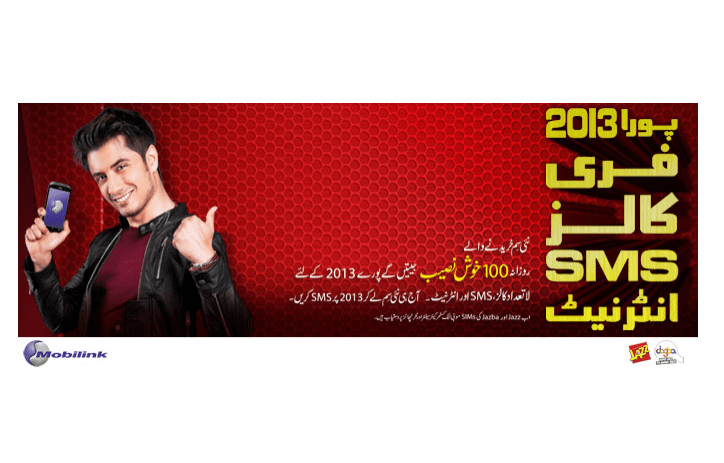 Mobilink introduced New Year Offer