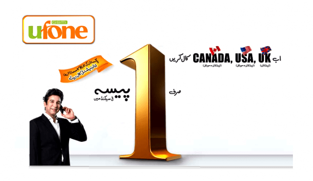 Ufone brings 1 Paisa Per Second Call Rate for International Calls