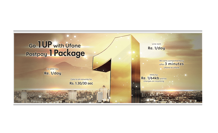 Ufone Introduces Postpay 1 Package