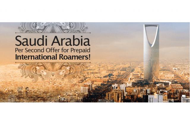 Ufone Introduced Per Second IR for Saudi Arabia