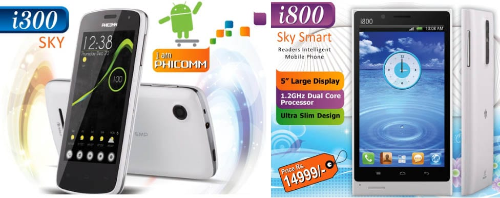 phicomm mobile i800